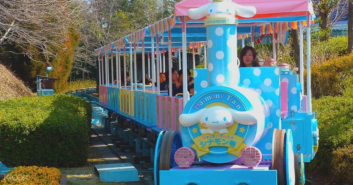 Sanrio Harmonyland Discount Tickets - Klook
