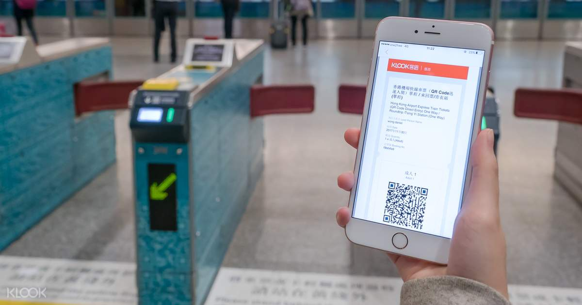 Hong Kong Airport Express Train Tickets (QR Code Direct