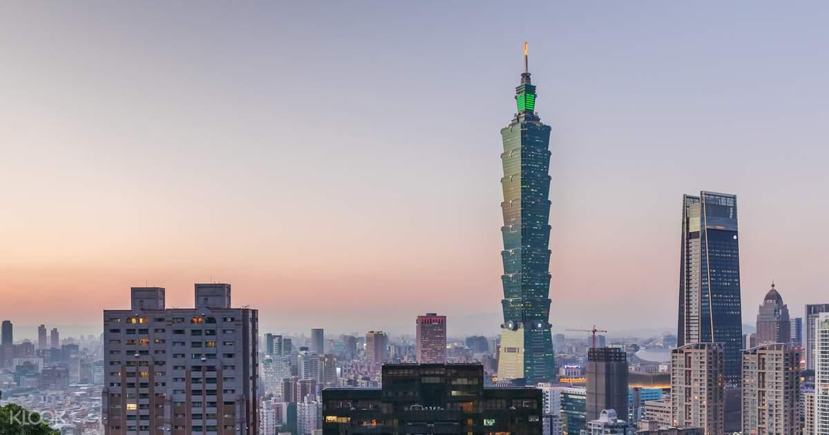 台北101观景台门票 - Klook客路