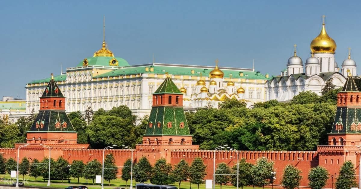 Grand Kremlin Palace Ticket - Klook