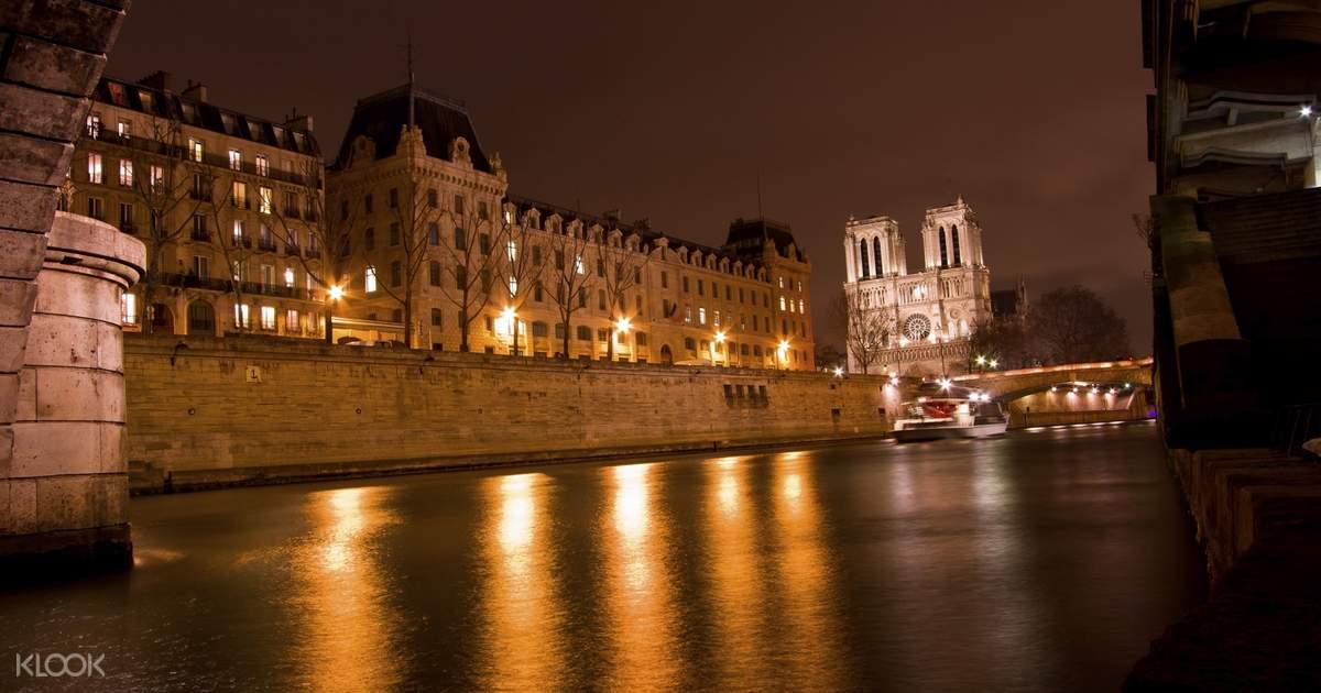 Paris By Night: City Tour & Seine River Cruise - Klook