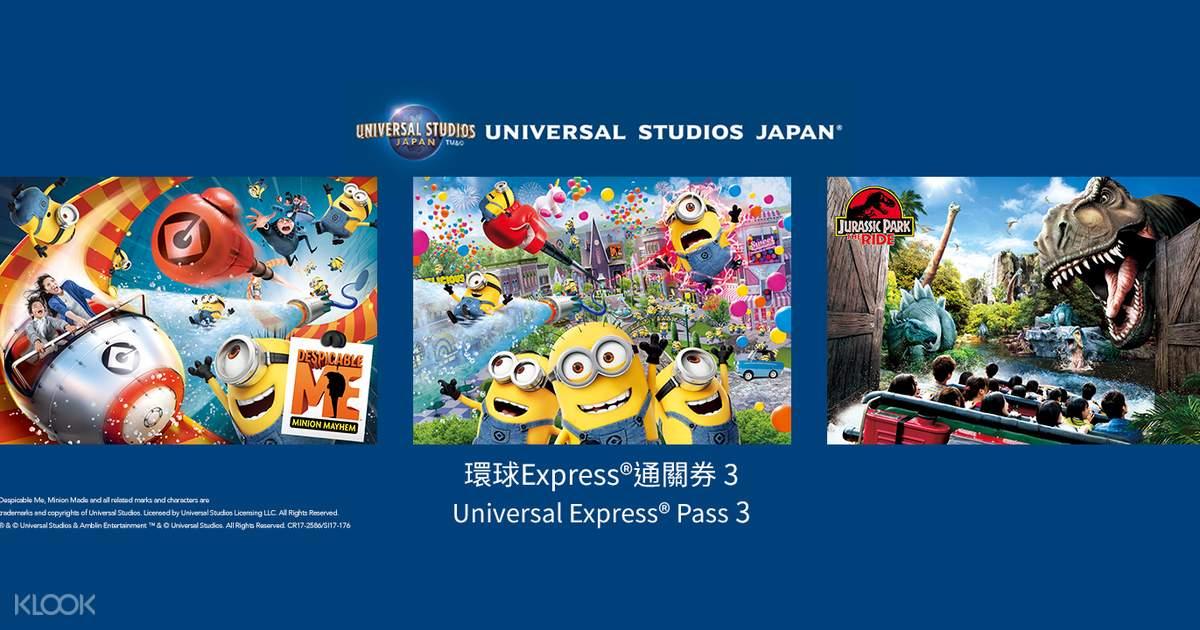 Blackout dates universal studios in Australia