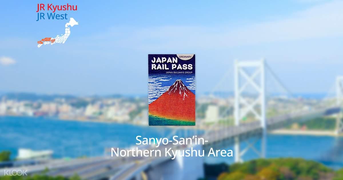 Sanyo-San'in Area