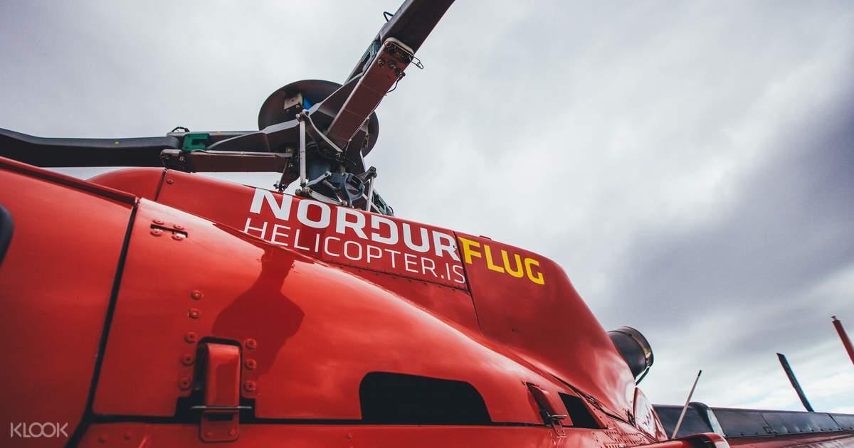 Reykjavik Summit Helicopter Tour - Klook
