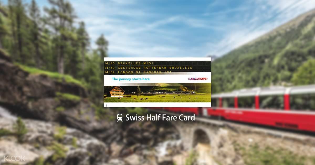KLOOK 客路 香港限定  歐洲火車優惠額外95折優惠碼:第4張圖片