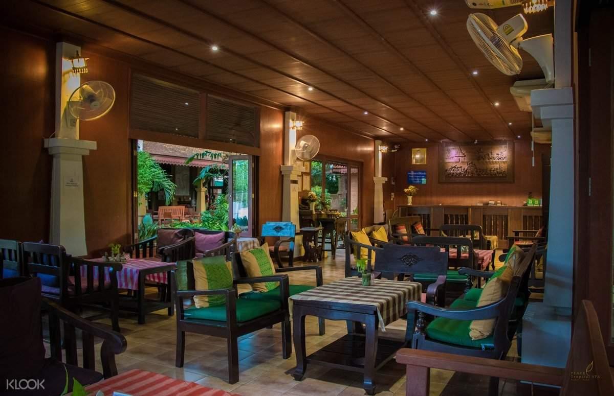 lounge area of the soa