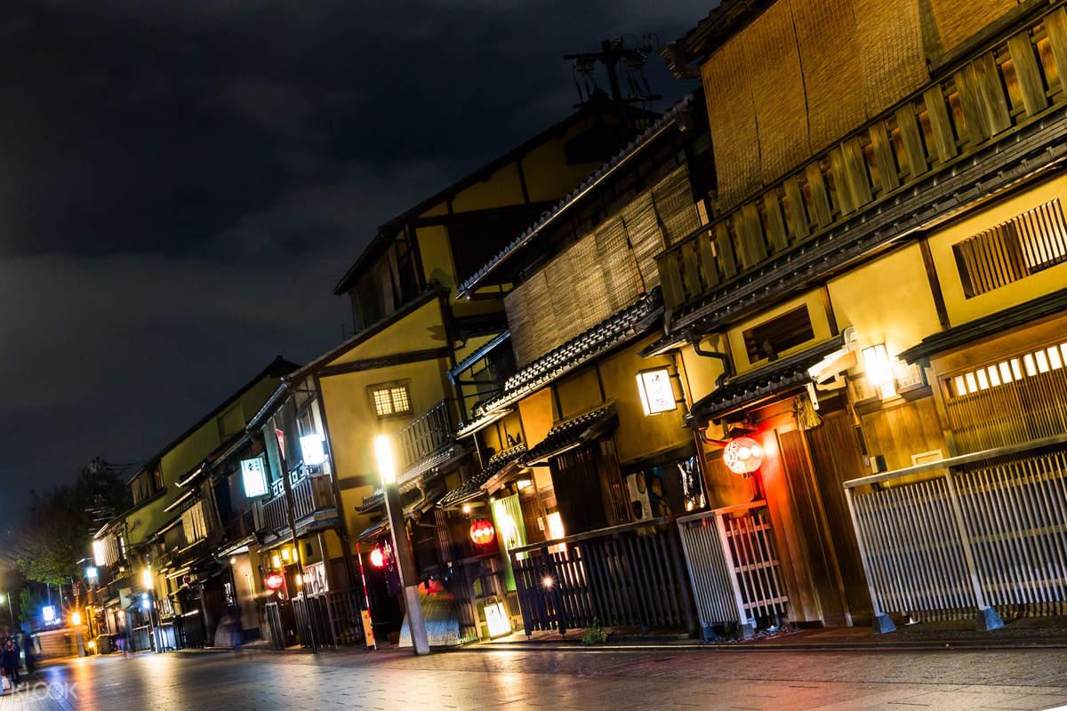 kyoto osaka sightseeing pass