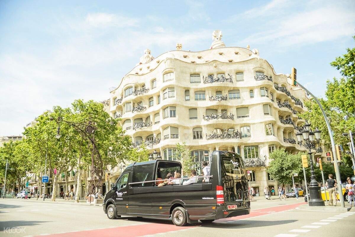 米拉之家,巴特羅之家,巴塞羅那半日遊,巴塞羅那漫步