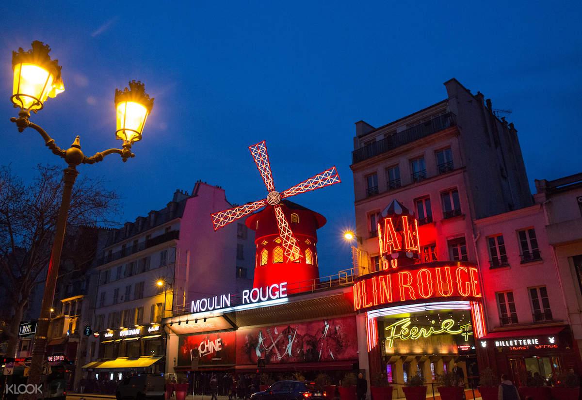 巴黎紅磨坊