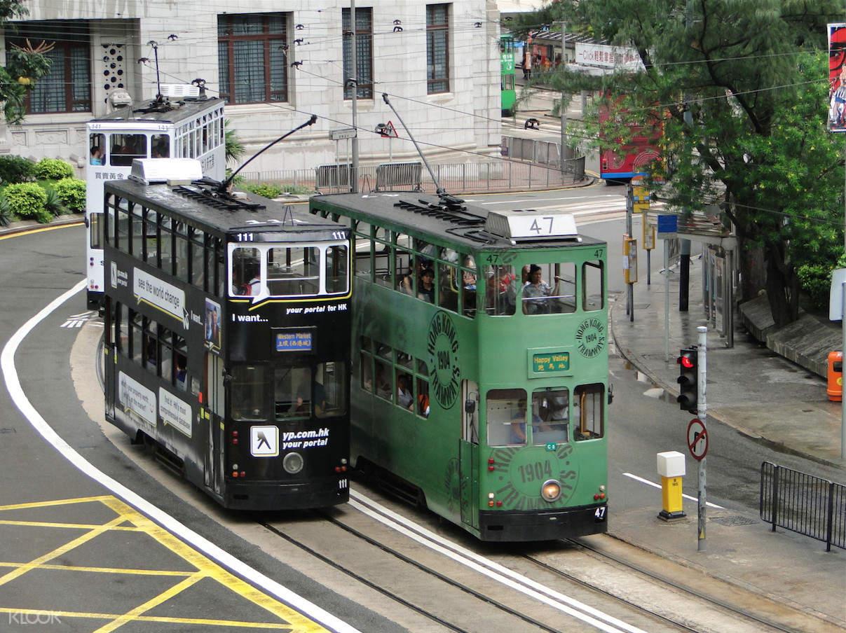 香港島電車及徒步遊覽一日遊