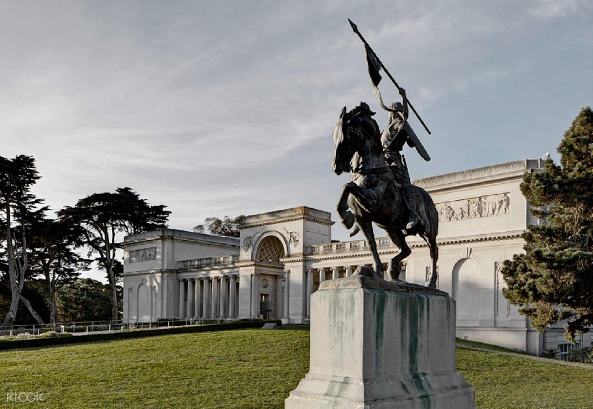 舊金山笛洋美術館,舊金山榮勛宮博物館,舊金山博物館套票