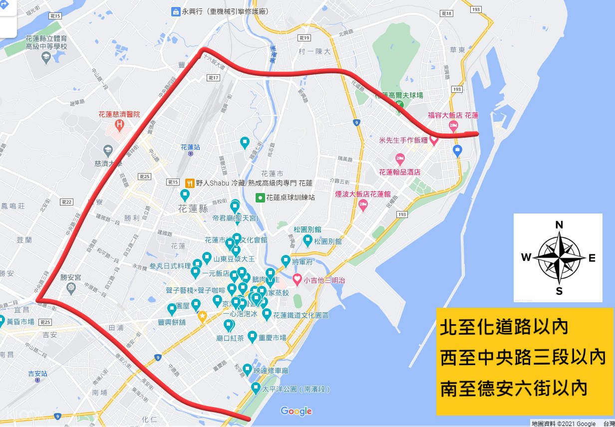 花蓮清水斷崖獨木舟體驗(含飯店接送)