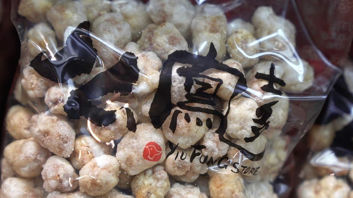 么凤 香港铜锣湾的凉果名店(免费优惠券)