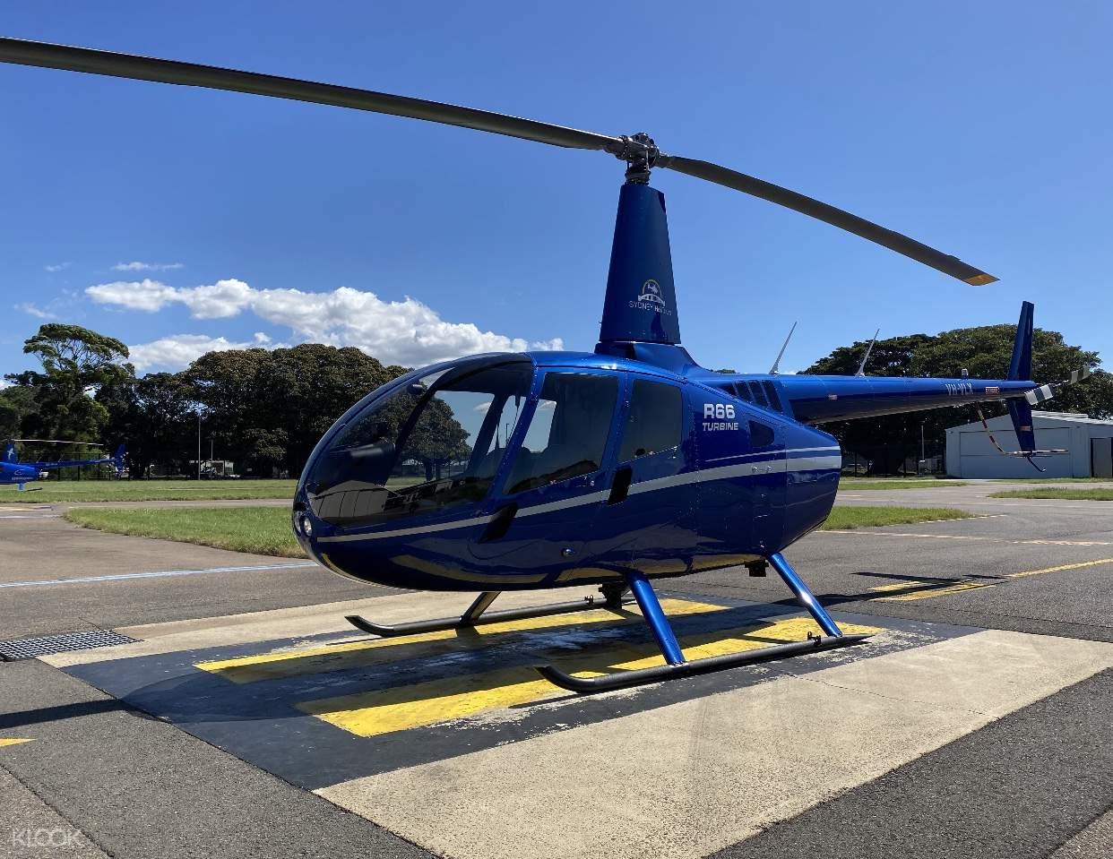 雪梨港直升機飛行