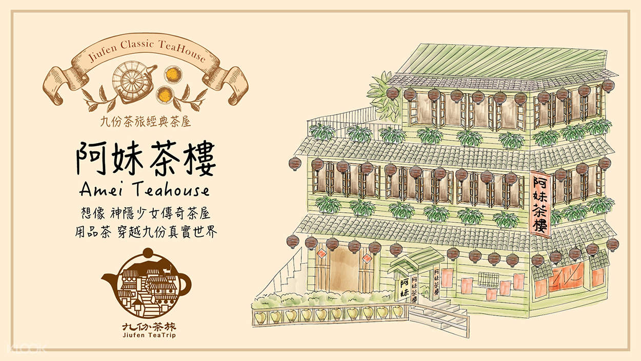 Amei Teahouse
