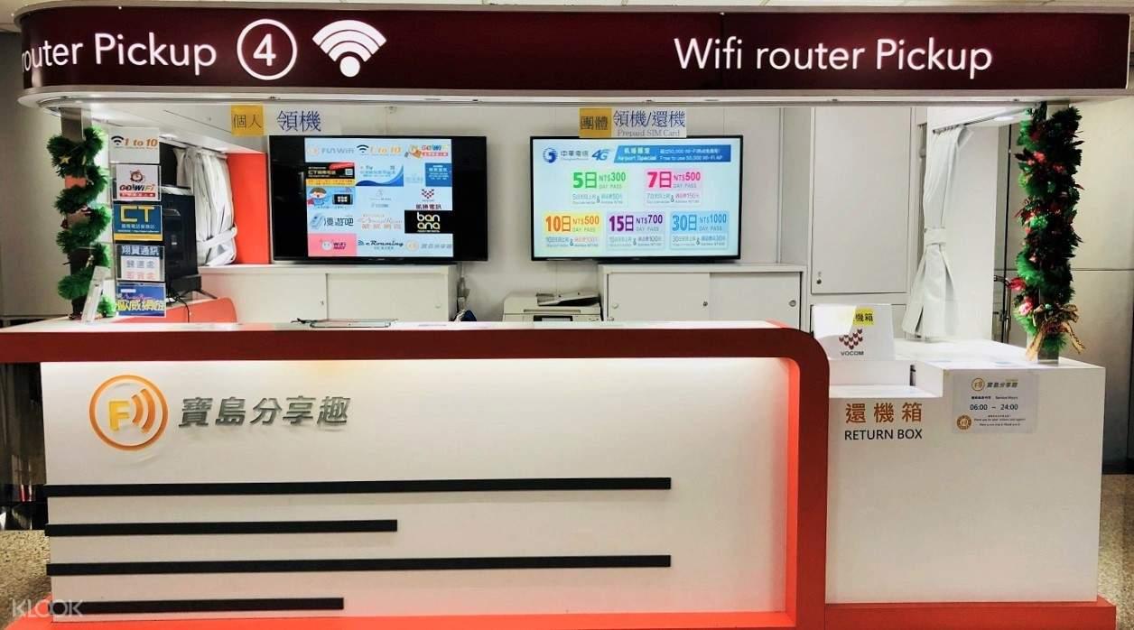 韓國4G上網卡台灣機場領取宅配到府