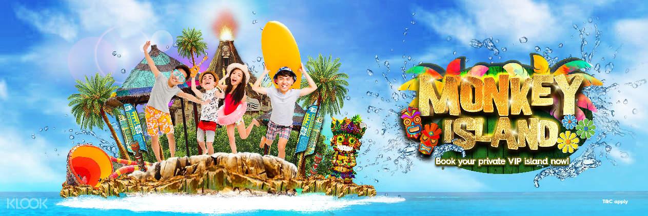 Banner Monkey Island