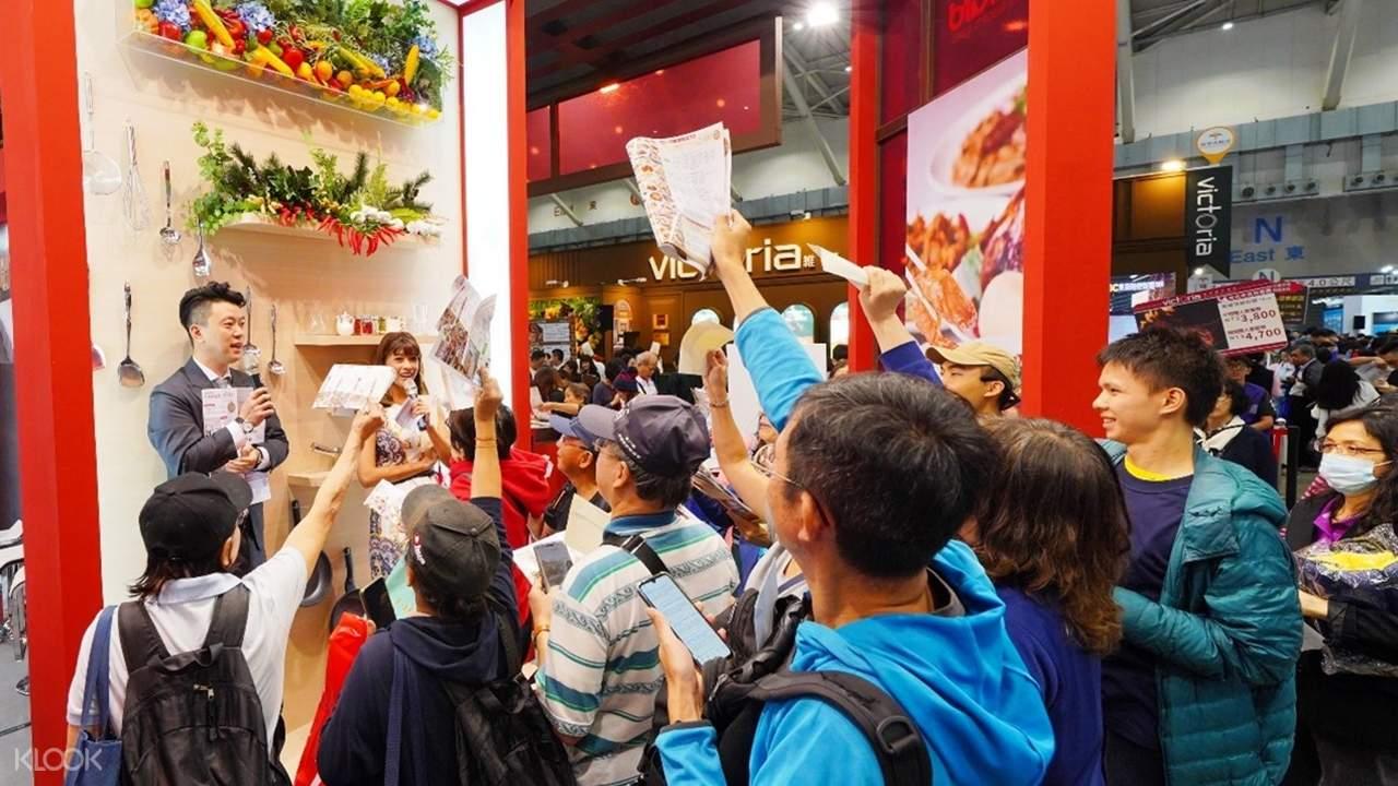 2020台北國際旅展