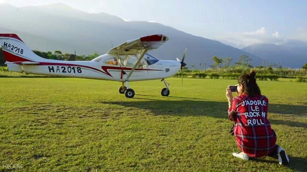 Sling Light Aircraft Experience in Hualien