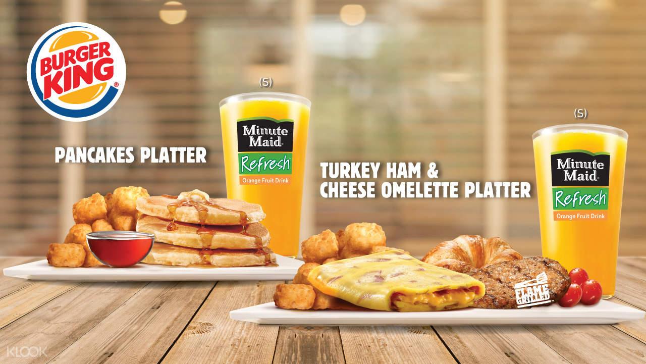 漢堡王早餐套餐