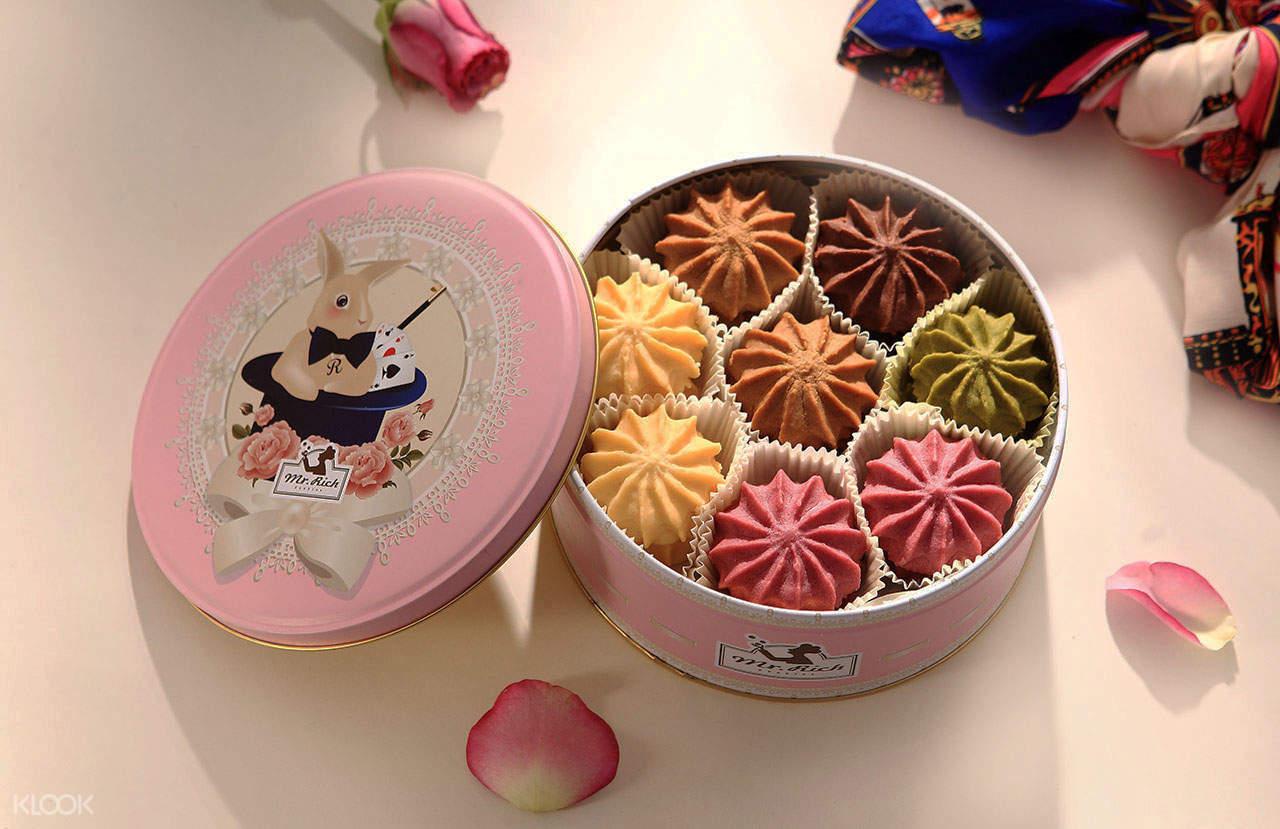 魔術兔 5 mix(350公克)