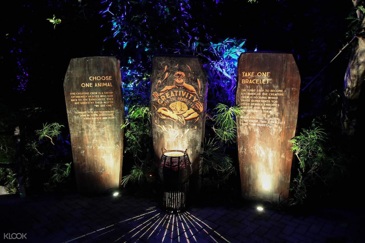 新加坡動物園幻光雨林之夜