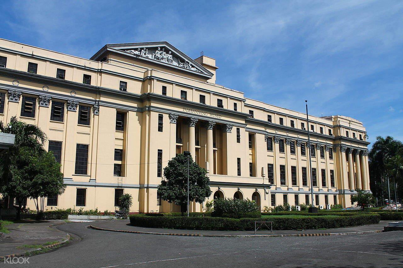 菲律賓國家博物館
