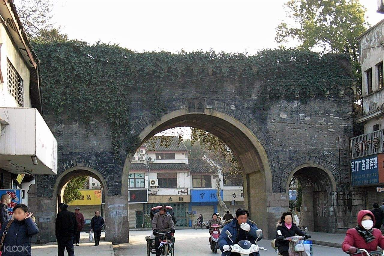ancient city wall jin gate