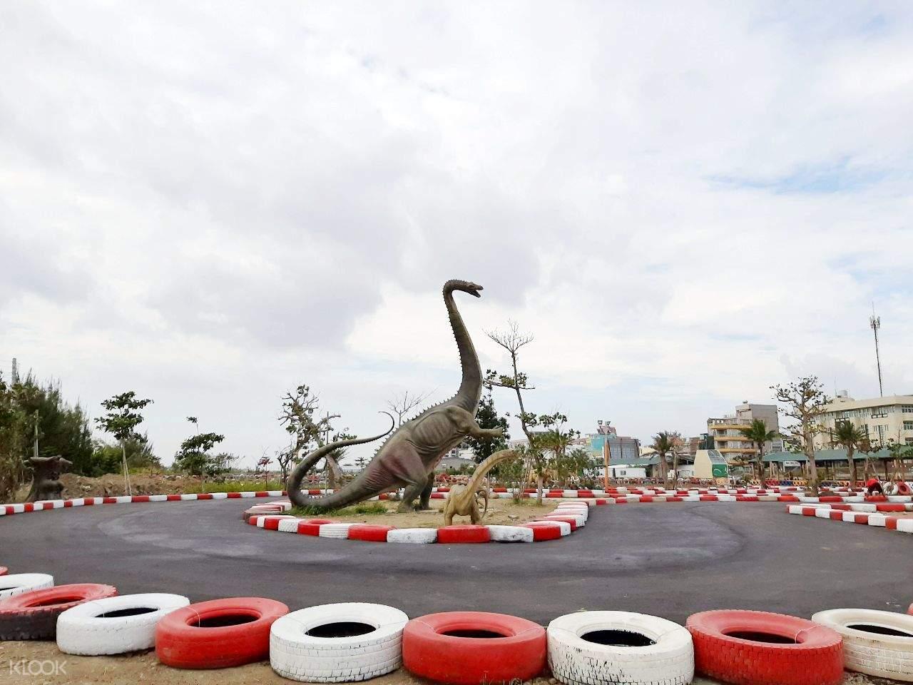 墾丁恐龍賽車場