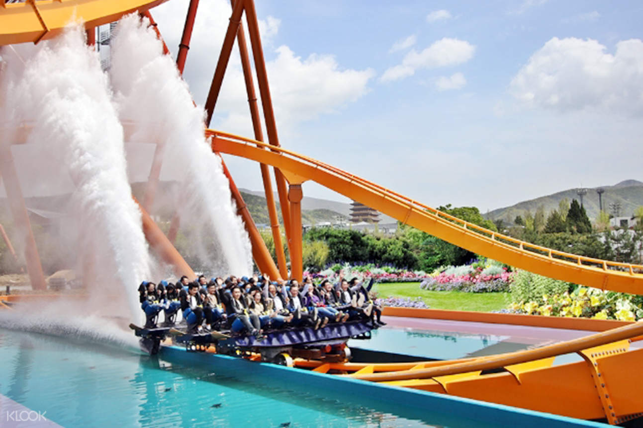 Gyeongju World fun ride theme park
