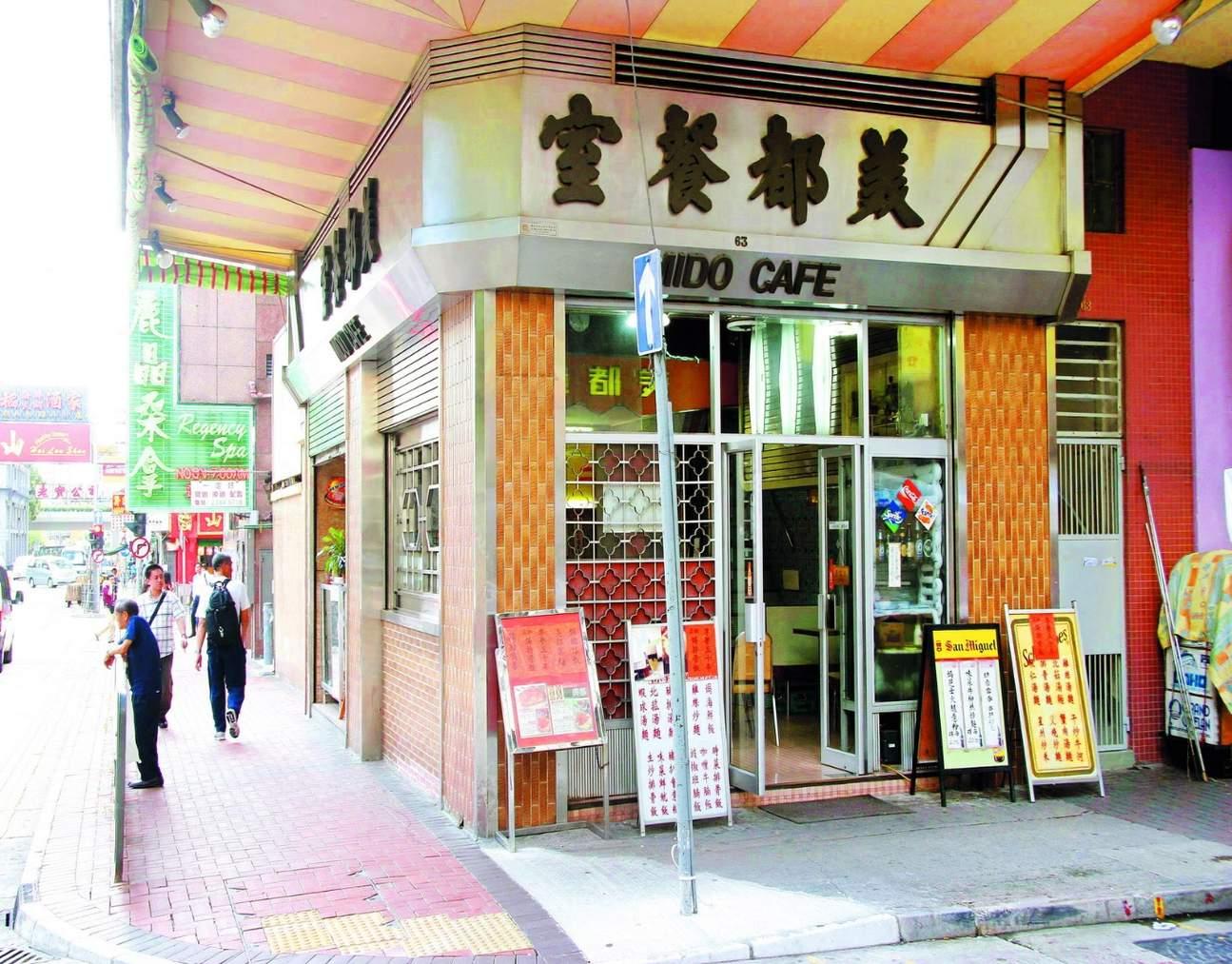 lamma island temple street cultural half day tour hong kong