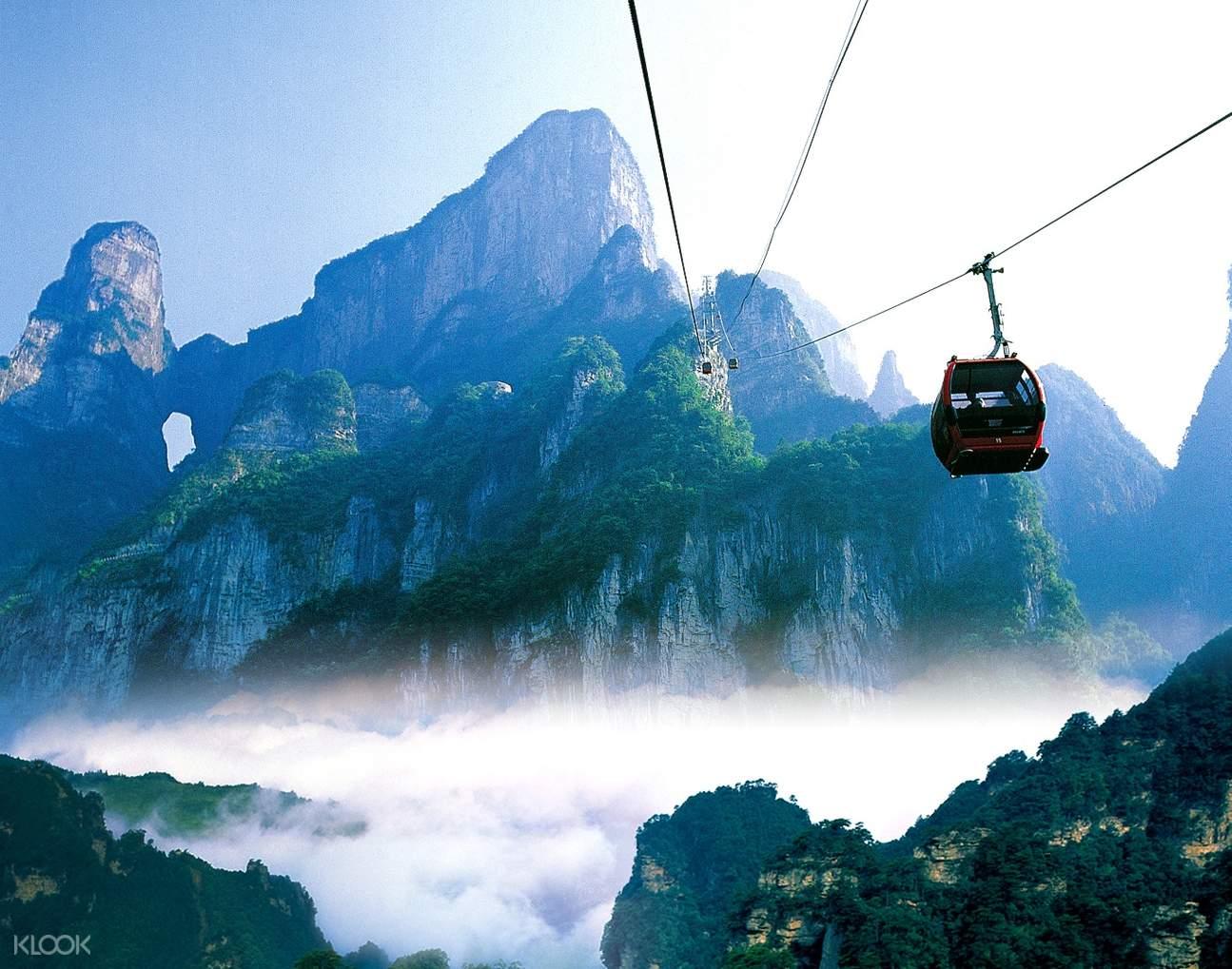 中國張家界旅遊
