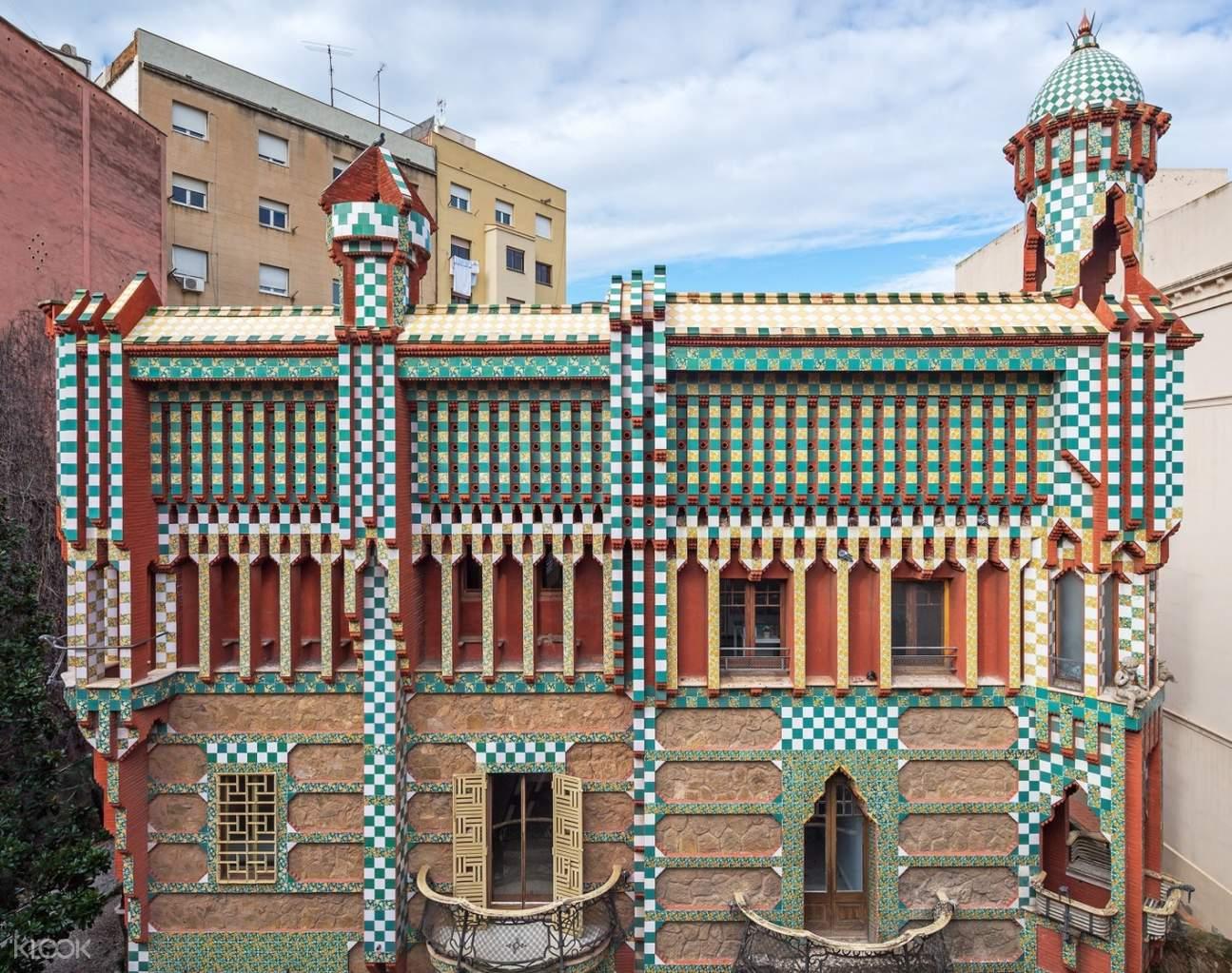 巴塞隆納19世紀建築,巴塞隆納現代主義,巴塞隆納新藝術運動,高第