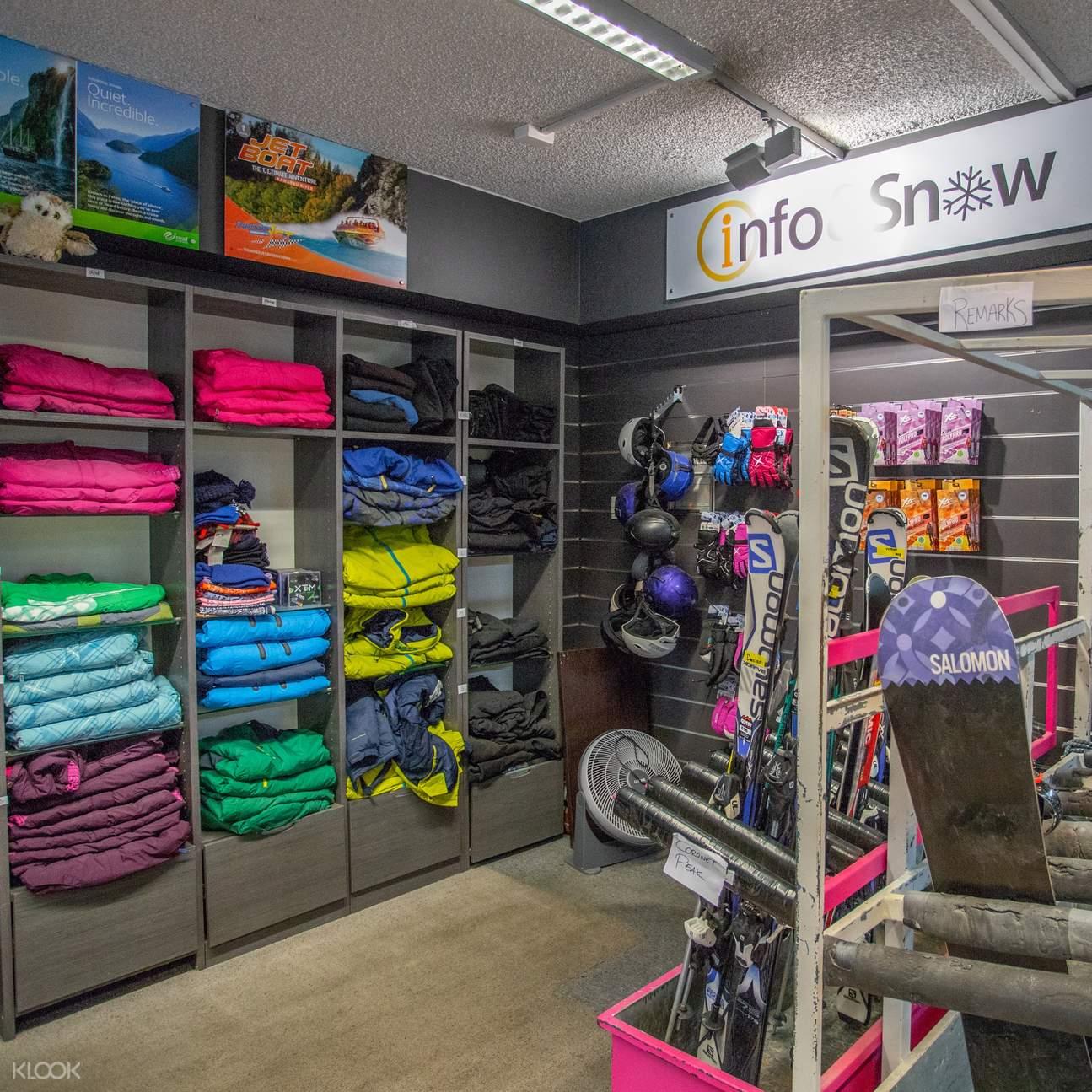 queenstown ski rental