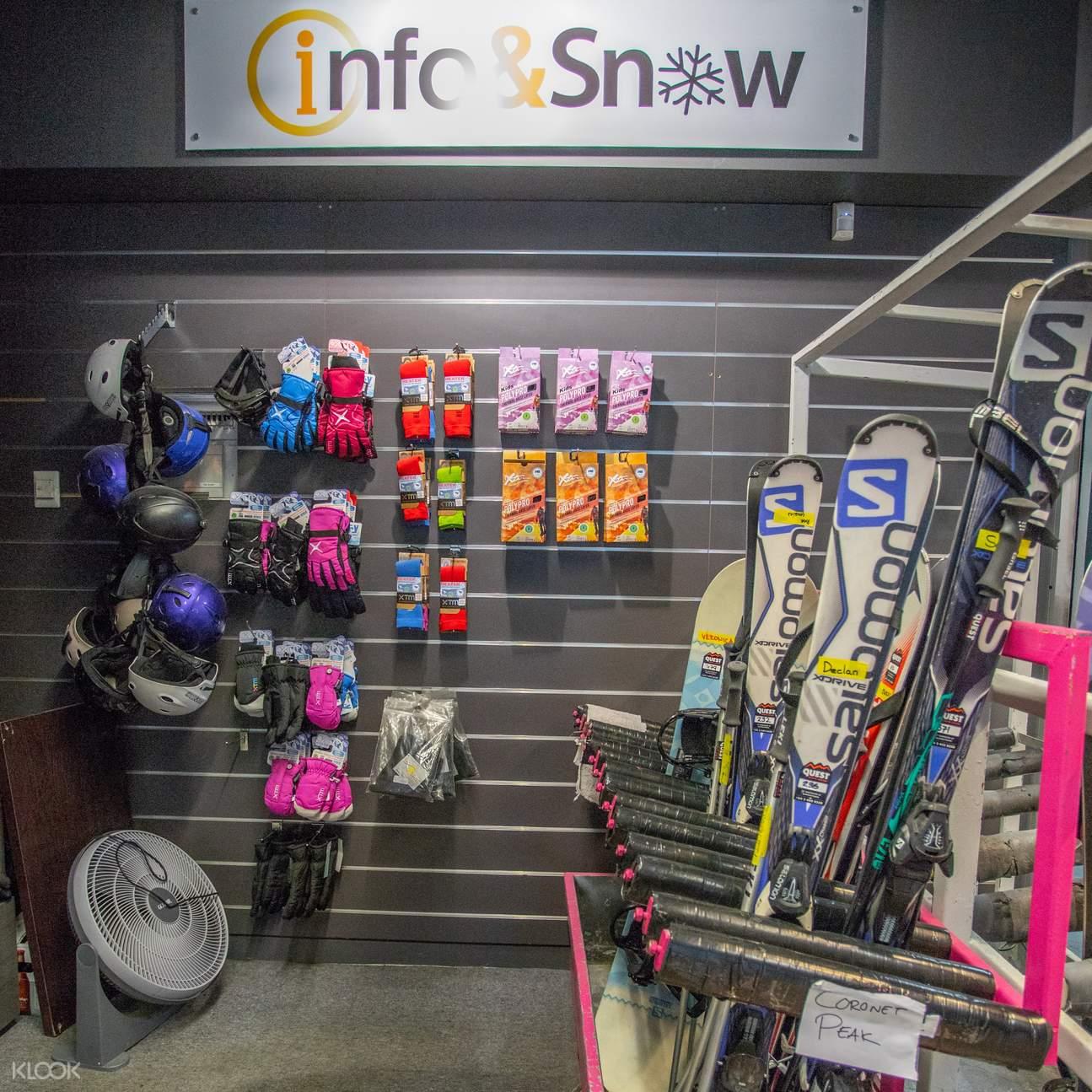 Equipment rental and clothing hire at Coronet Peak Ski Resort