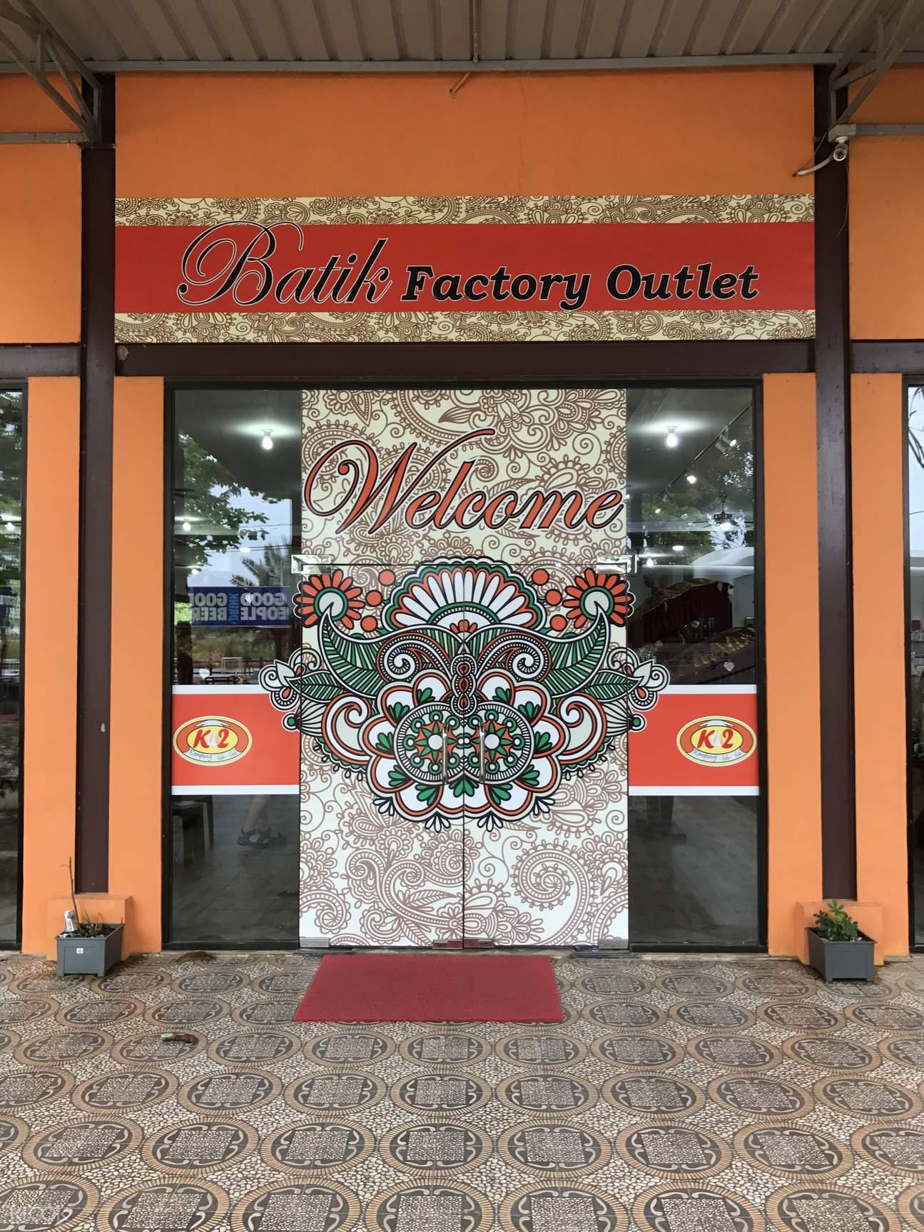 batik factory outlet in batam