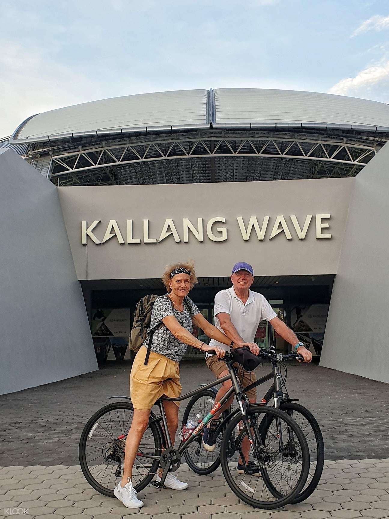 Kallang Wave