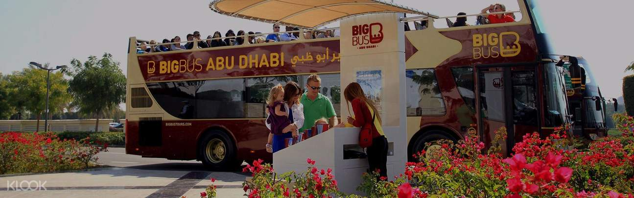 Abu Dhabi Big Bus Tour