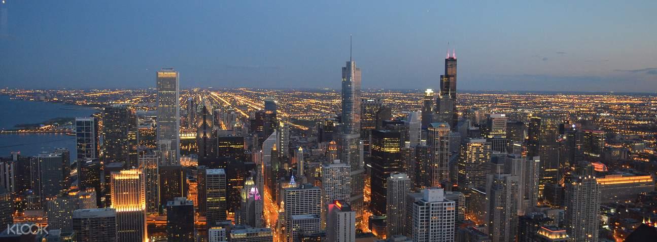 360 Chicago ticket