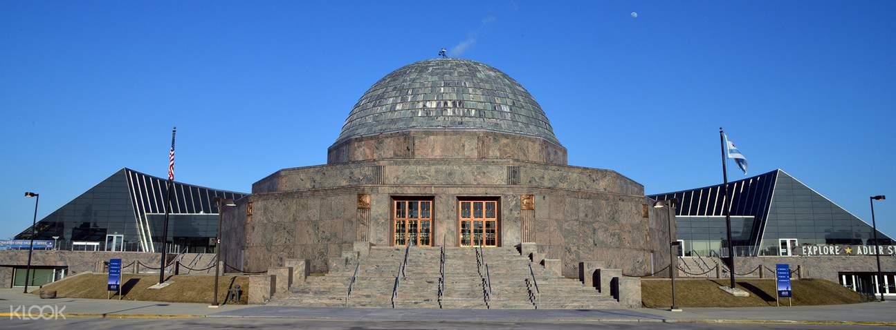 adler planetarium and astronomy museum ticket