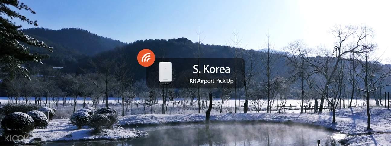 韩国4G随身WiFi韩国机场领取
