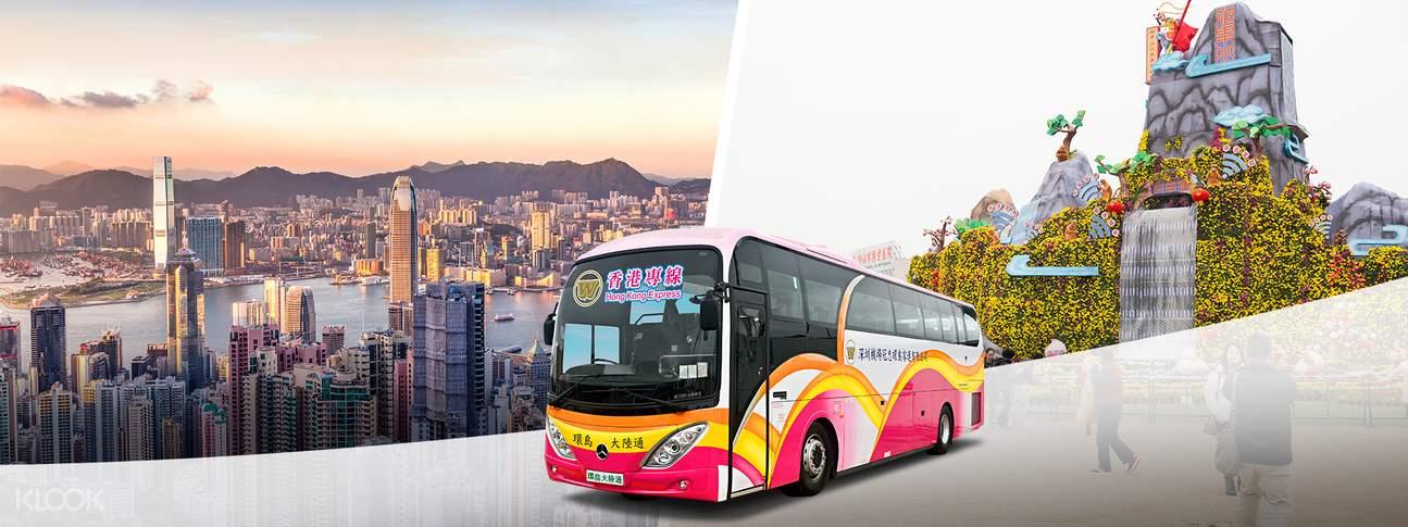 Coach Transfers Between Hong Kong and Zhongshan