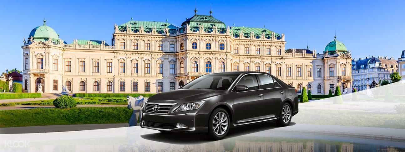 维也纳私人包车游览