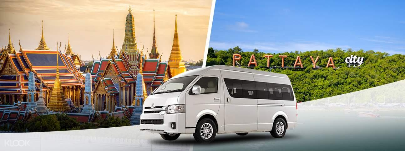 Shared City Transfers between Bangkok City and Pattaya City