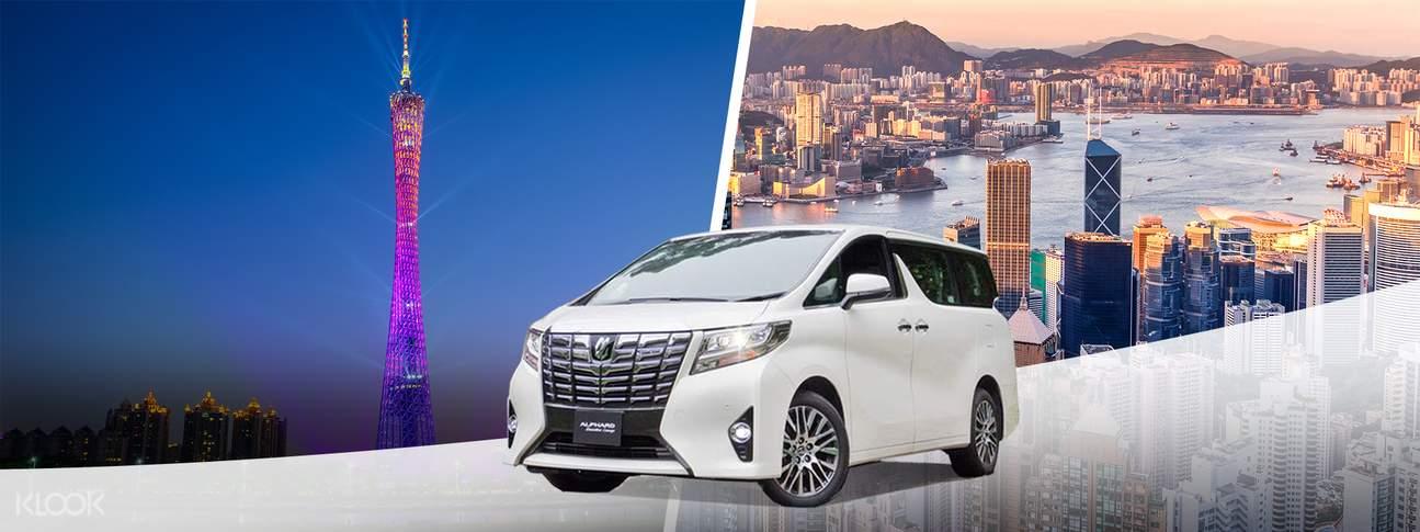 private car transfers guangzhou