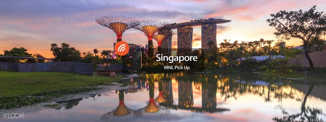 新加坡3G4G隨身WiFi馬尼拉地區