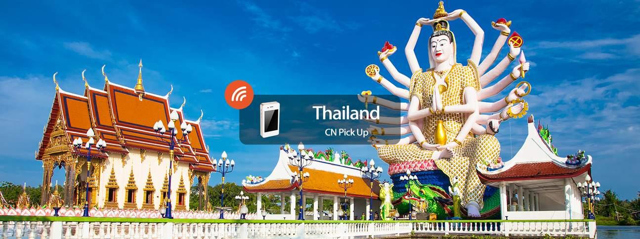 泰國蘇梅島隨身wifi