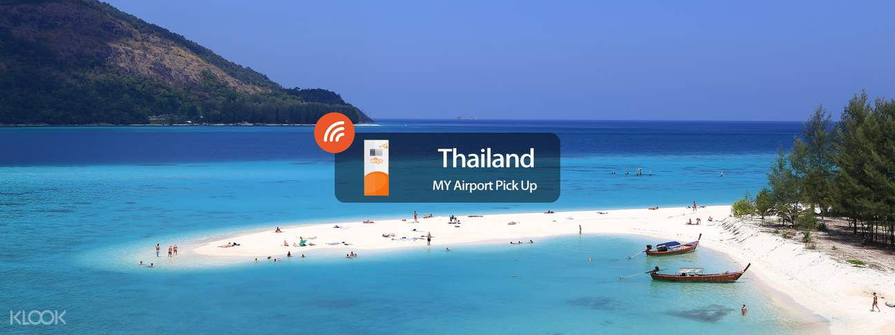 泰國WiFi租賃,泰國3GWiFi租賃,泰國無線上網,泰國4G移動WiFi,合艾島WiFi租賃,麗貝島WiFi租賃