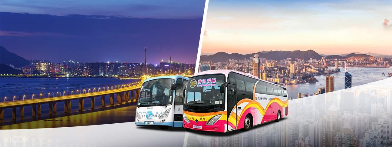深圳灣口岸至香港跨境巴士