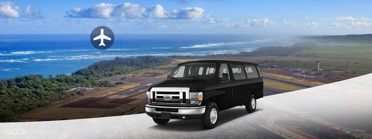 美國夏威夷茂宜島卡胡盧伊機場專車接送中文司機